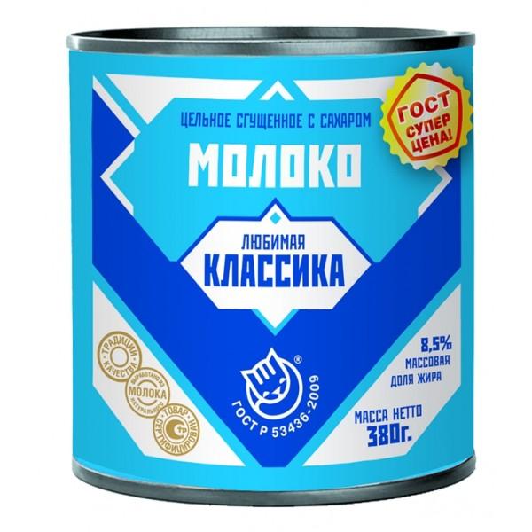 """Молоко цельное сгущенное с сахаром """"Любимая Классика"""", 380 г (45*1)"""