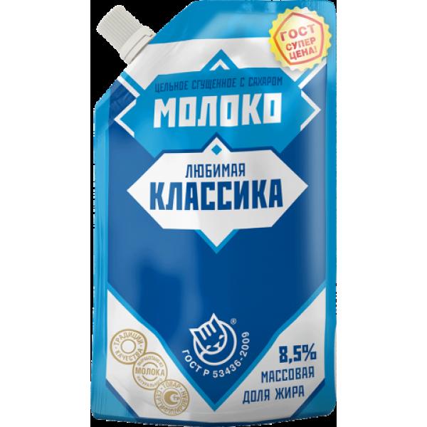 """Молоко сгущенное цельное с сахаром """"Любимая Классика"""" (270 гр * 12 шт дой-пак) оптом"""