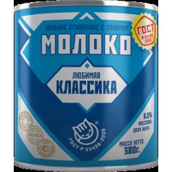 """Молоко сгущенное цельное с сахаром """"Любимая Классика"""" (380 гр * 45 шт)"""