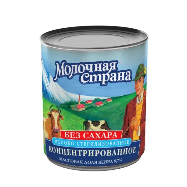 """Молоко концентрированное """"Молочная страна"""", 320 г (45*1)"""