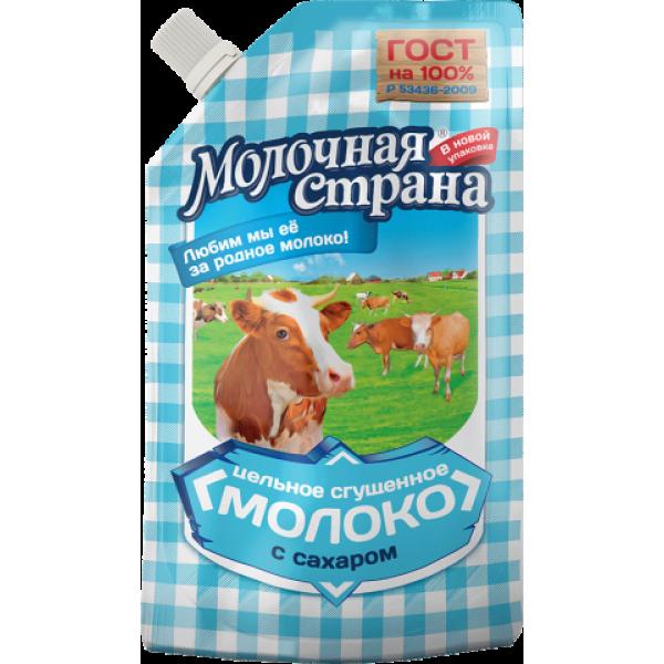 """Молоко сгущенное цельное с сахаром """"Молочная страна"""" (270 гр * 12 шт дой-пак) оптом"""