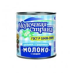 """Молоко сгущенное цельное с сахаром """"Молочная страна """" (380 гр * 45 шт)"""