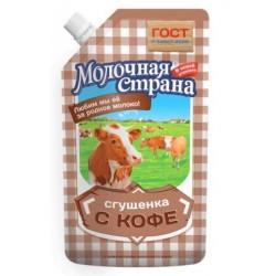 """Сгущенка с кофе """"Молочная страна"""" (270 гр * 12 шт дой-пак)"""