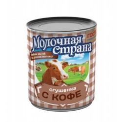 "Сгущенка с кофе ""Молочная страна"" (380 гр * 15 шт)"
