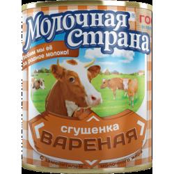 "Вареная сгущенка ""Молочная страна"" (380 гр * 15 шт)"
