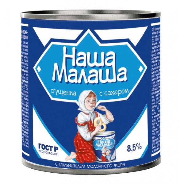 "Сгущенка с сахаром ""Наша Малаша"" (380 гр * 45 шт) оптом"