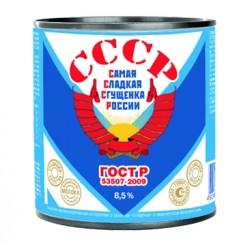 "Сгущенка ""СССР"" (380 гр * 45 шт)"